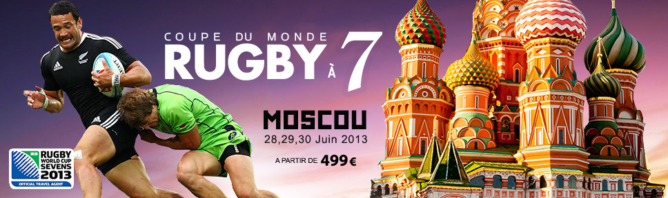 Coupe du monde de rugby  VII
